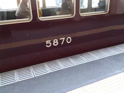 2014鉄道納め.jpg