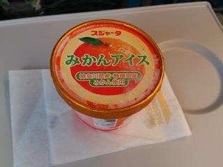 みかんアイス.jpg