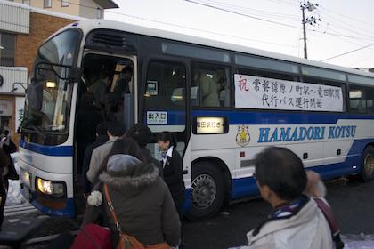 代行バスに乗車する.jpg
