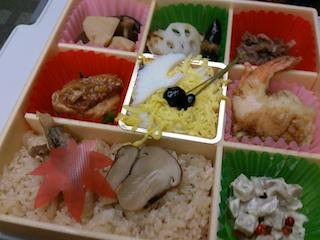 後楽園のお弁当2.jpg
