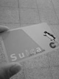 さよならSuica.jpg