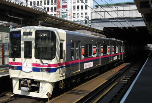 京王railways.jpg