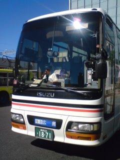 広島行き一畑バス.jpg