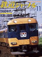 RJ'08.11.jpg