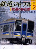 RJ'09.02.jpg