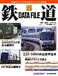 TDF243.jpg