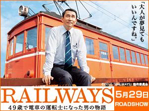 railwaysbanner.jpg