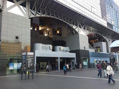 2016_1京都.jpg