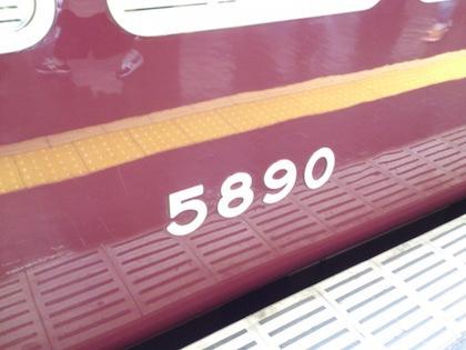 5890.jpg