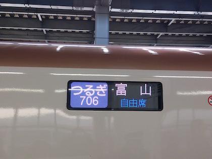 つるぎ706_2.jpg