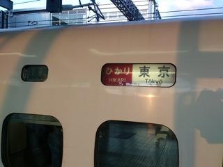 ひかり532.jpg