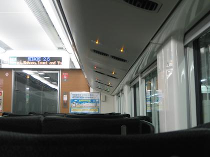 ひたち25.jpg