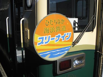 ひたちなか999劇評.jpg