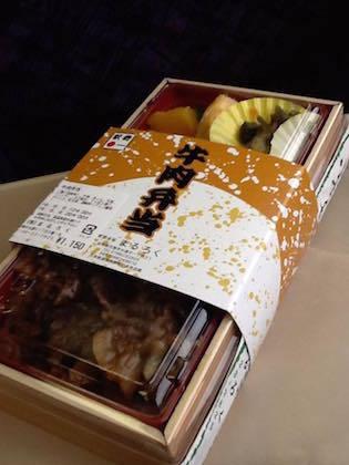 まるろく牛肉弁当.jpg