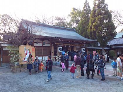 イザナギ神社.jpg