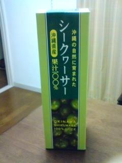 シークワーサー果汁.jpg