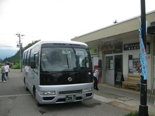 只見線代行バス.jpg