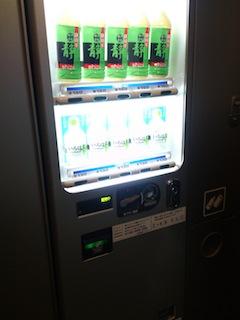 新幹線自販機.jpg