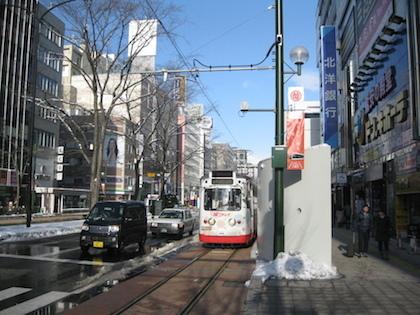 札幌市電.jpg