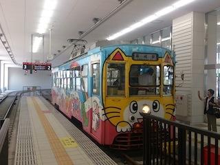猫電車.jpg