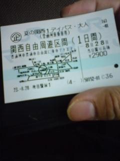 琵琶湖一周1.jpg