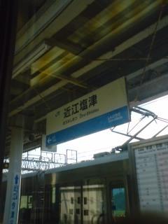 琵琶湖一周2.jpg