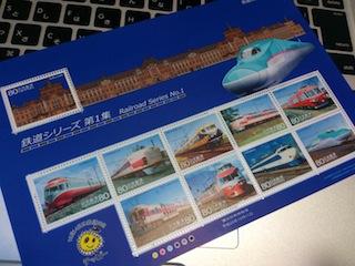 鉄道シリーズ01.jpg