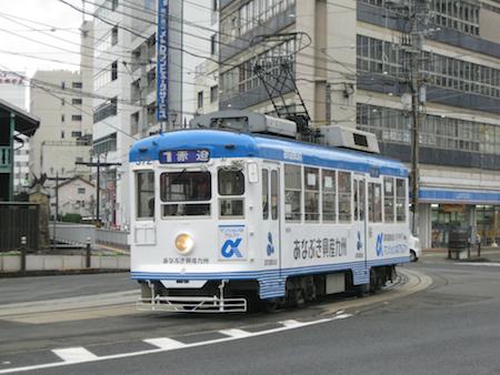 長崎電軌.jpg
