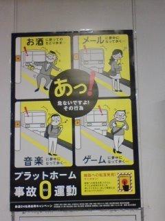 関東版.jpg