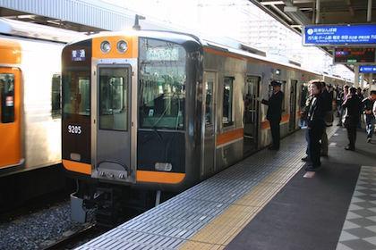 阪神9000.jpeg