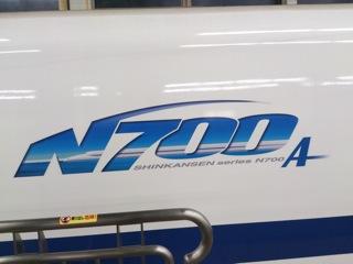 N700_2000.jpg