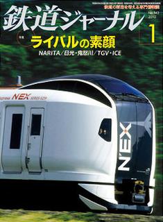 RJ1201.jpg