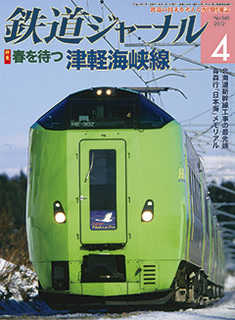 RJ1204.jpg