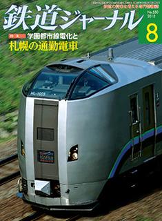 RJ1208.jpg