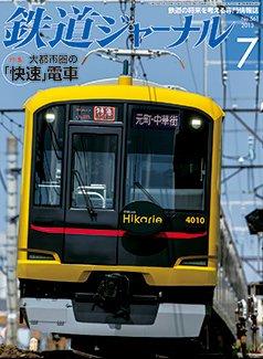 RJ1307.jpg