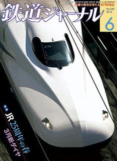 RJ1206