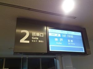DSC_1366.jpg